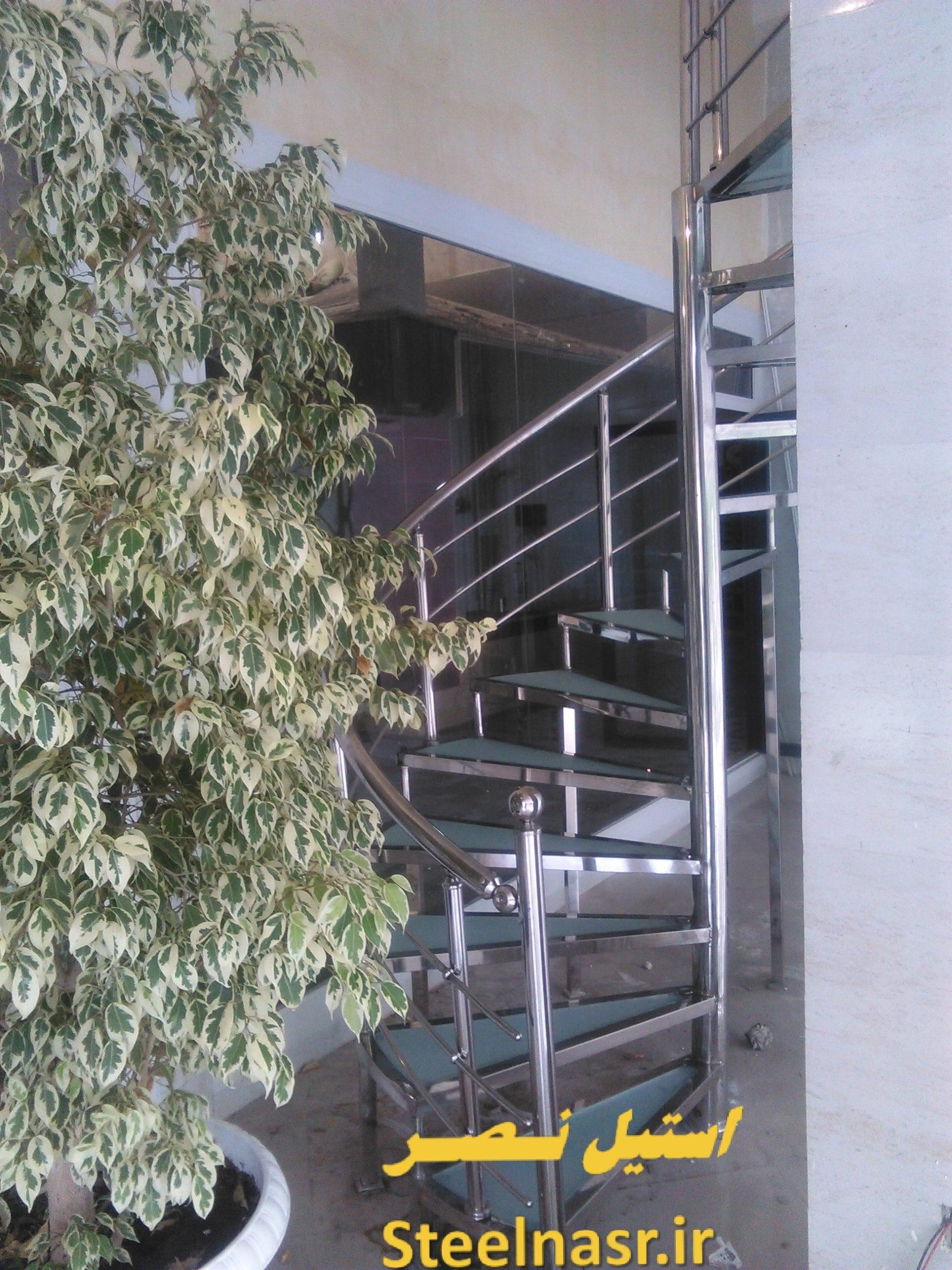 پله گرداستیل