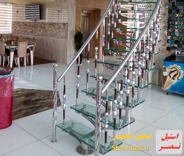 پله استیل در گوهردشت